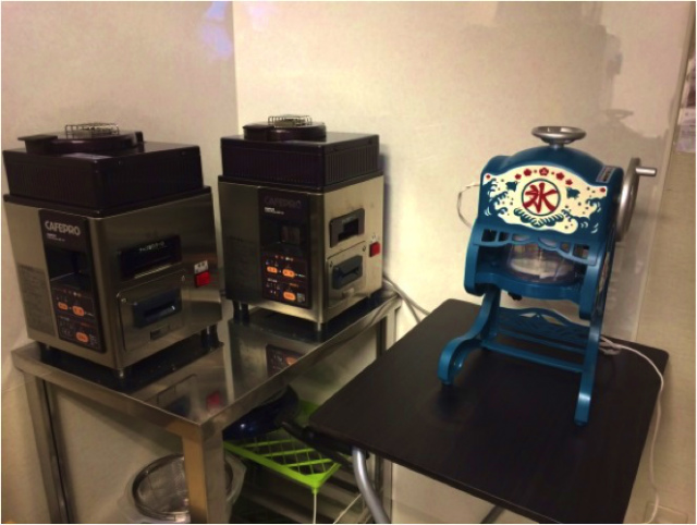 焙煎機とかき氷機