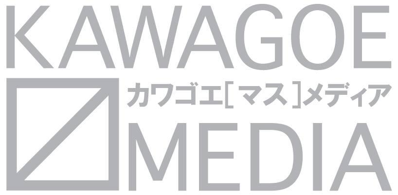 KAWAGOE〼MEDIA