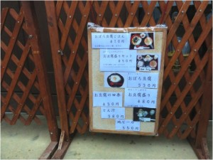 近江屋長兵衛商店