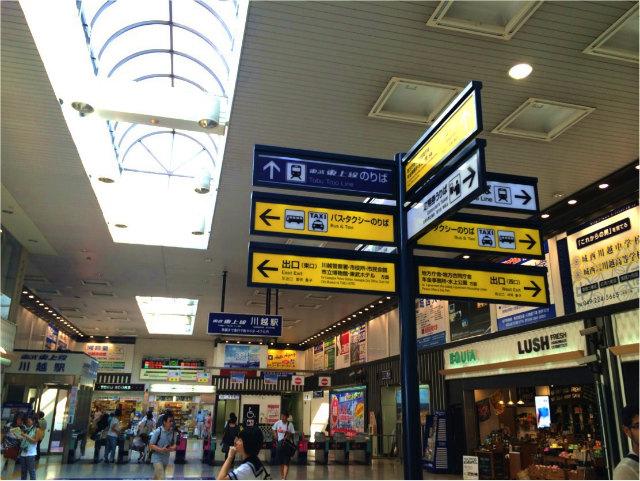 「川越駅」の画像検索結果