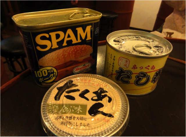 缶詰(沢庵、SPAM、卵焼き)