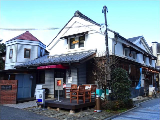 Cafe蔵