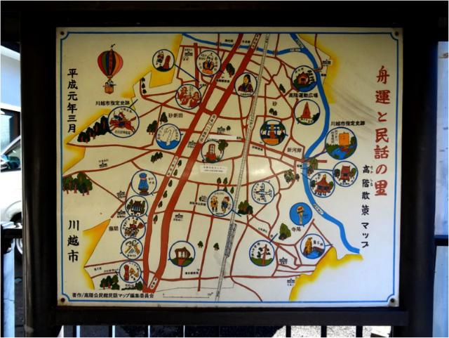 新河岸案内マップ
