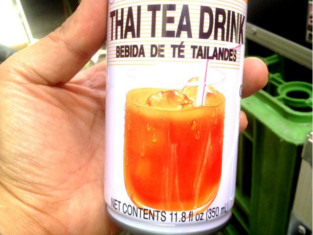 タイの紅茶