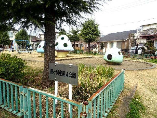 霞ヶ関東第4公園