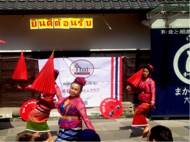 タイの傘踊り