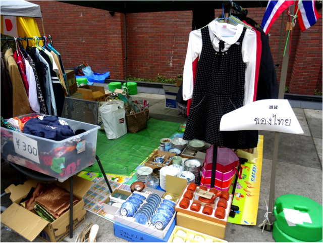 タイの雑貨