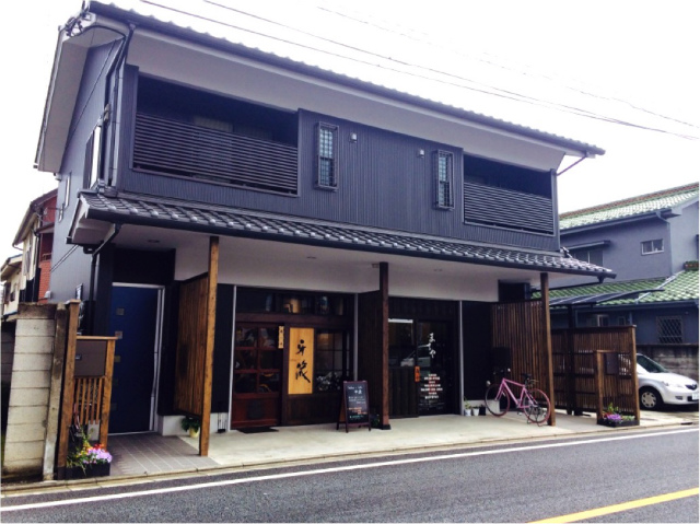 Gallery&Cafe平蔵