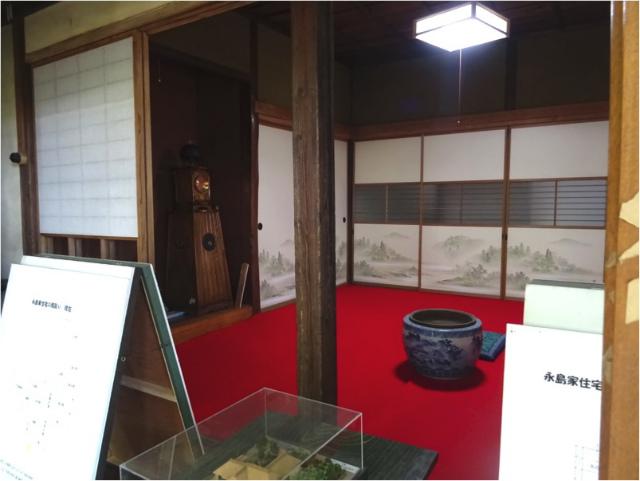 nagashima30