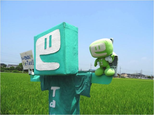 国税庁e-Taxキャラクター イータ君