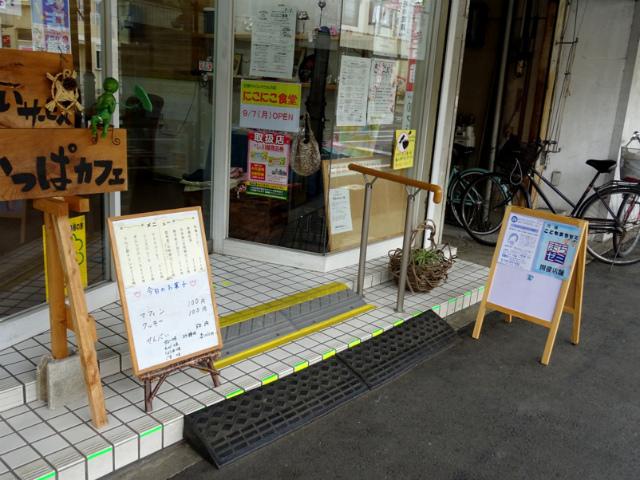 machizemi01