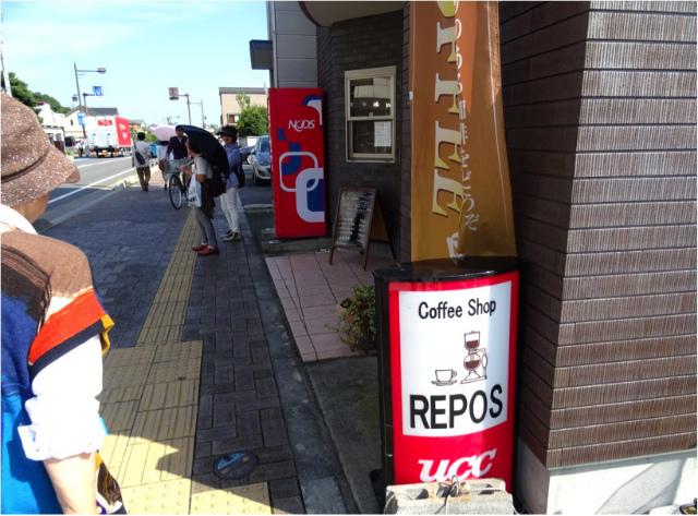 コーヒーショップレポ