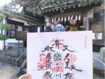 150109shichifukujin301