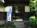 6/22 永島家住宅