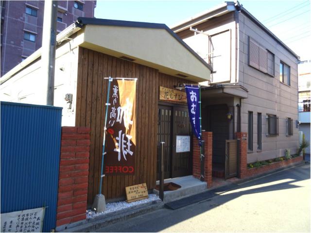 hanamusubi03