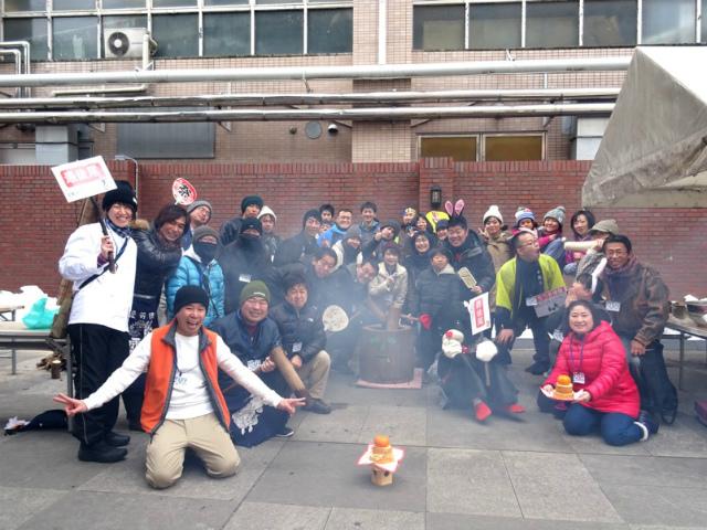 mochitsuki15