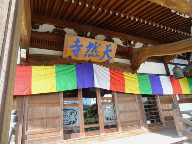 shichifukujin08