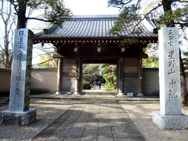 shichifukujin15