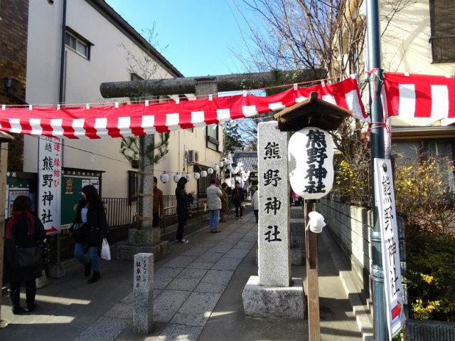 shichifukujin26