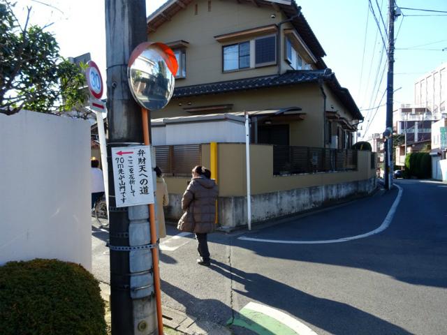 shichifukujin48