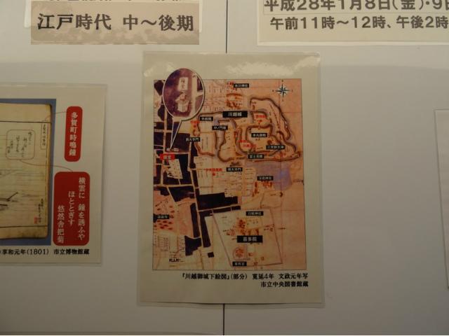 tokinokane27