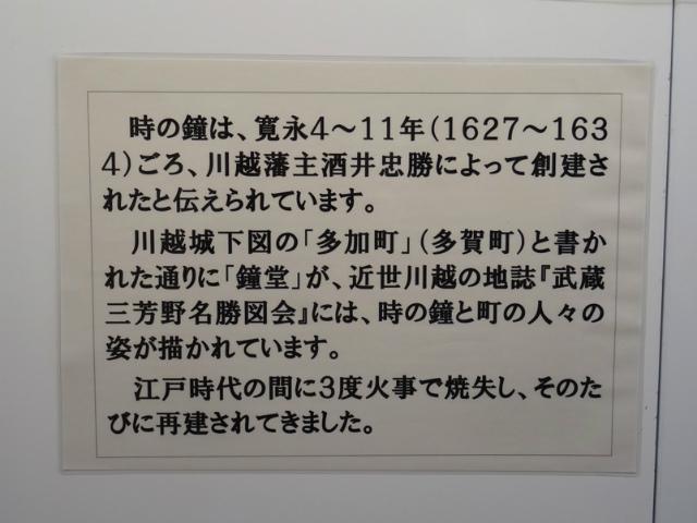 tokinokane29