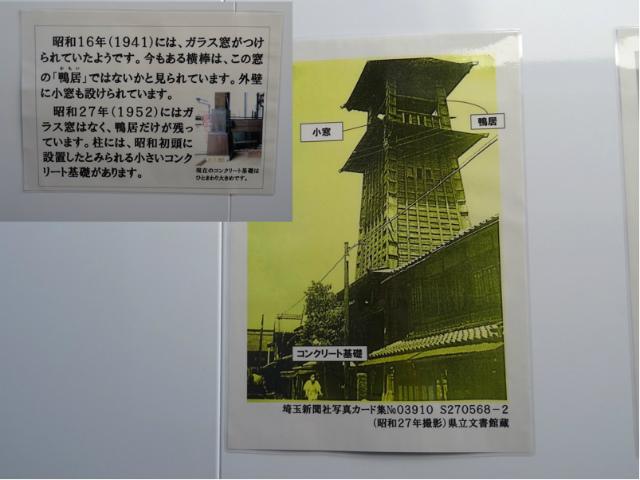 tokinokane36