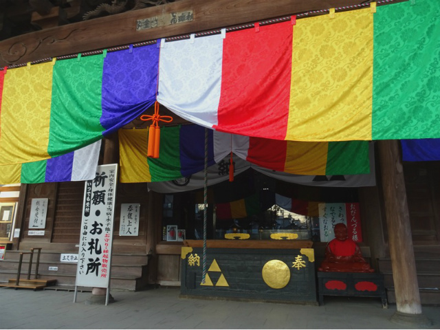 kawagoefm01