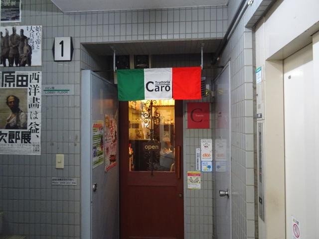caro03