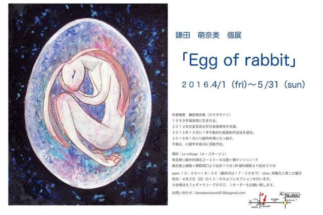 eggofrabit07