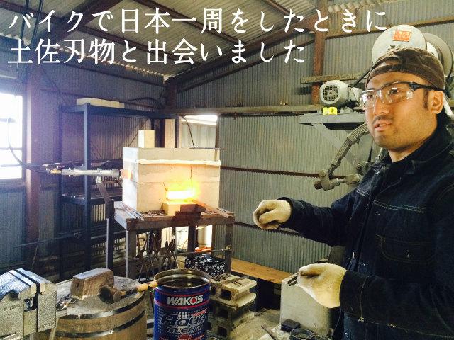 yosshizawa102