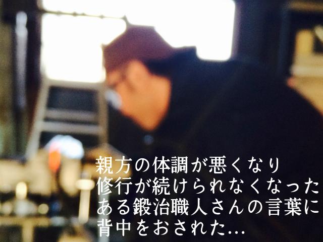 yosshizawa103
