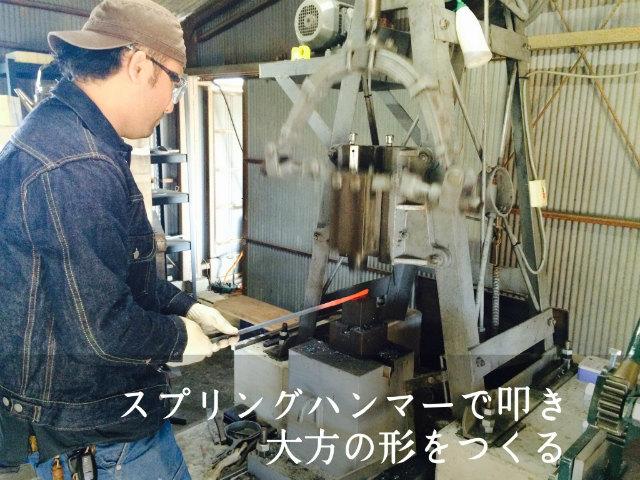 yosshizawa107