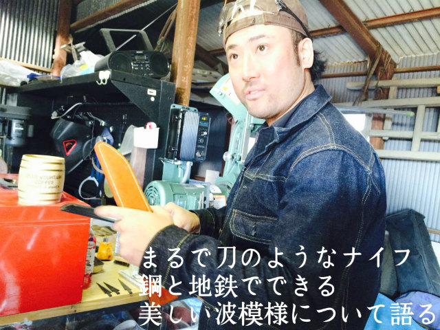 yosshizawa111