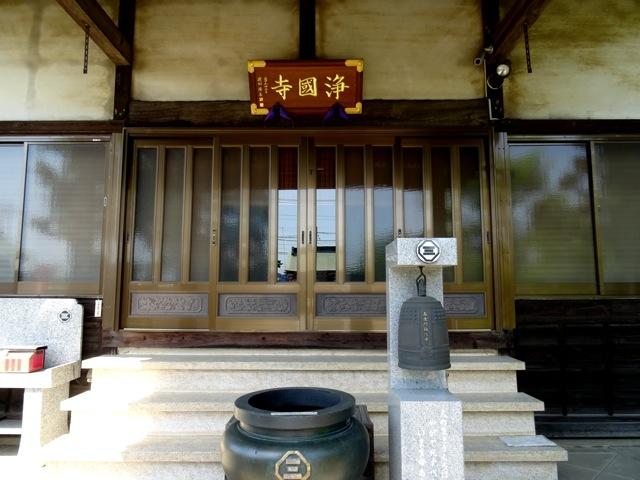 jyokoku10