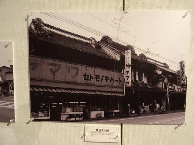 kawagoe28