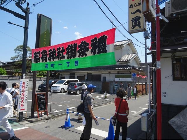 kawagoe52