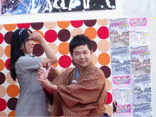 kawagoe75