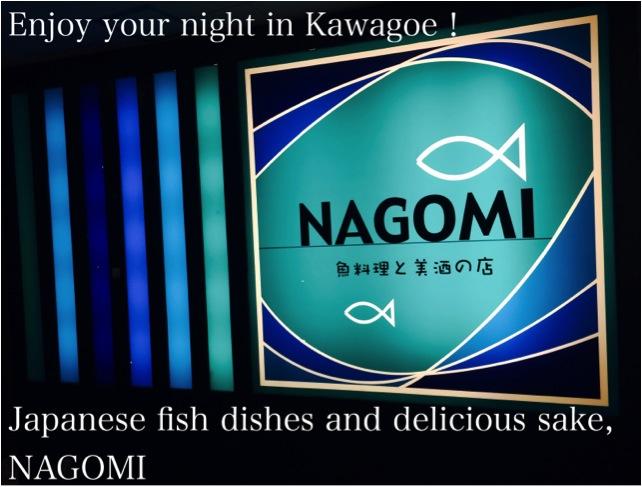 nagomi01-e