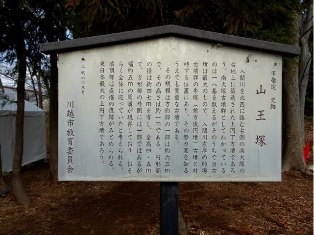 sannozuka05