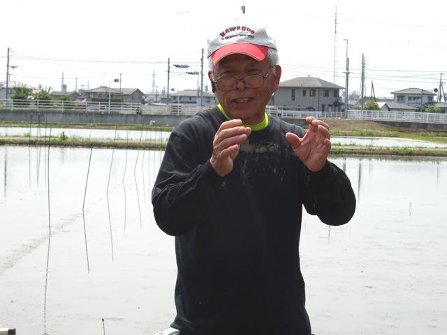 satoyama08