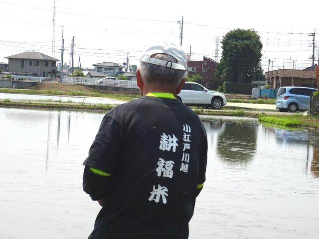 satoyama09