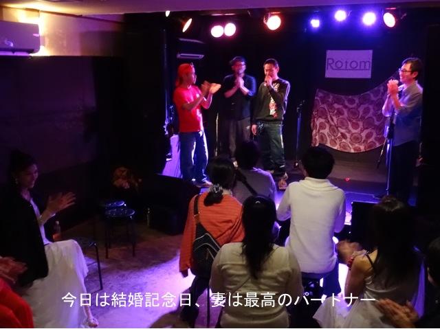 yumegatalist43