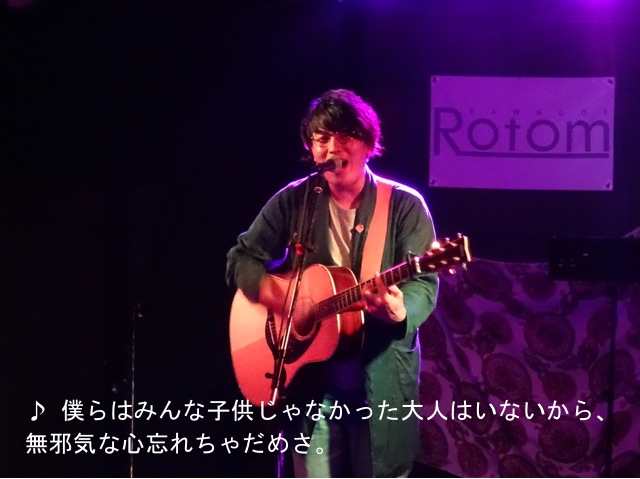 yumegatalist46
