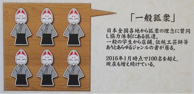 koyoi103