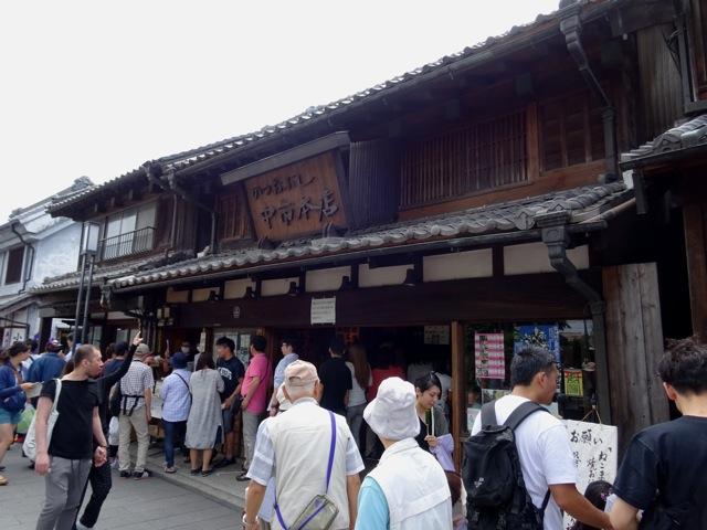 koyoi19