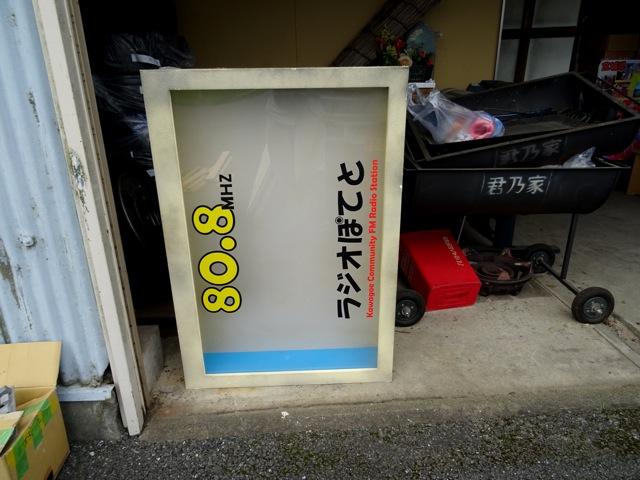 tsubasa19