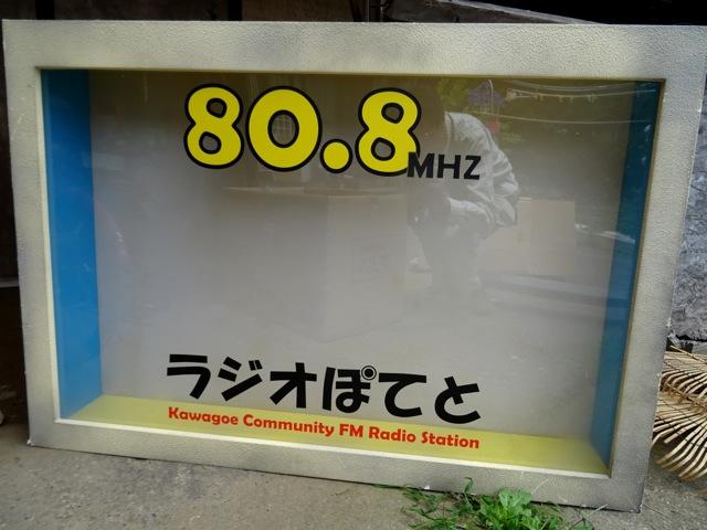 tsubasa30