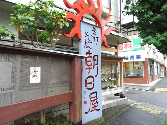 asahiya02