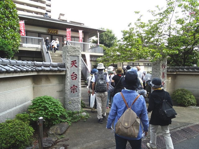 hichifukujin06